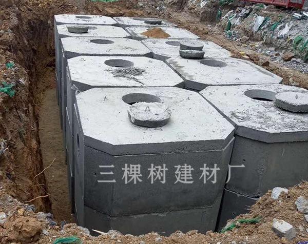 预制组合式方形化粪池