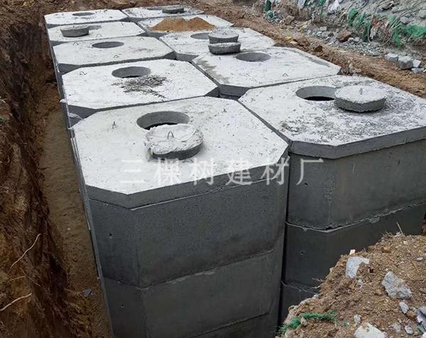 水泥混凝土定制化粪池